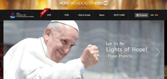 Screen shot of main page of Station KBS that will broadcast beginning Aug. 14  its coverage and updates on Pope Francis' 2014 pastoral visit. - http://pope.kbs.co.kr/pc/eng/main/main.php
